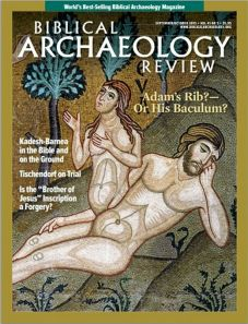 PAY-Front-page-of-the-Biblical-Archeology-Review