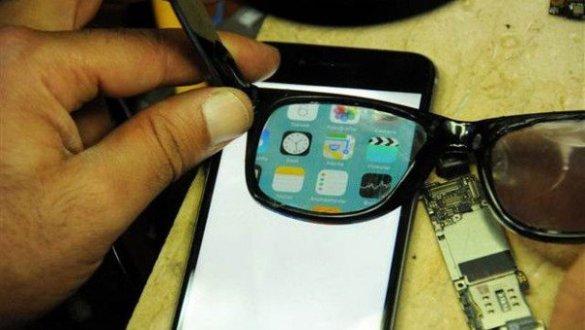 privacy-glasses-600x339.jpg